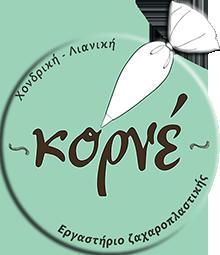 Logo_Korne_3d